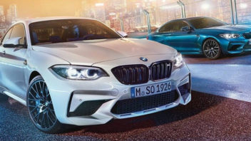 bmw-m2-competition-20_5acb13aedb919-352x198.jpg
