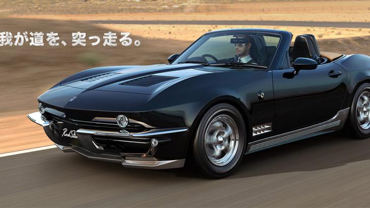mitsuoka-rock-star-1-728x409.jpg