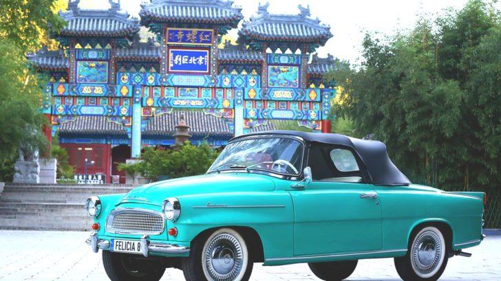 skoda-felicia-in-china-in-2016-728x409.jpg