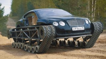 bentley-ultratank-352x198.jpg