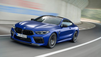 bmw_m8_competition_coupe_38-352x198.jpg