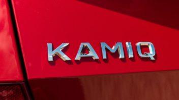 skoda-kamiq-2020-1280-9d-352x198.jpg